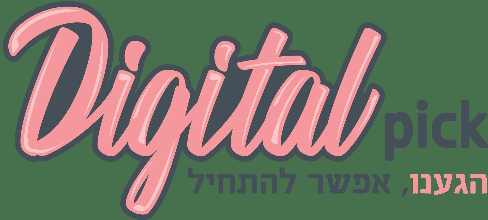 digital pick